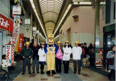 三条クーポラ商店街販促イベント